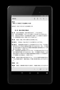 device-2015-09-20-120007_framed