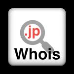 .jp Whois - 詳細